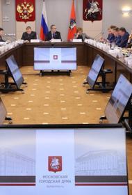 Профильная комиссия МГД поддержала законопроект о бюджете столицы на 2021 год