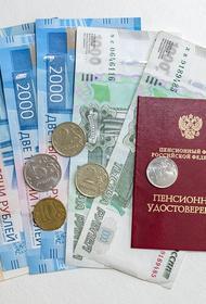 Экономист Жуковский допустил вариант с отменой пенсий в России «ради социального эксперимента»