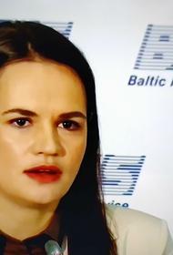 Тихановская собралась добиваться отключения Белоруссии от системы банковских платежей SWIFT