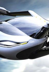 Летающие автомобили станут реальностью