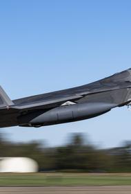 Эскадрилью F-22 Raptor передали в подчинение Тихоокеанского командования США