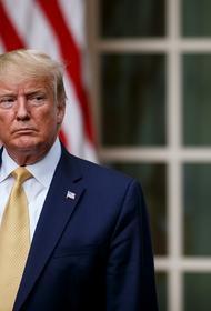 Axios: у Трампа перечислили «жесткие меры» против Китая, которые он хочет ввести до конца президентского срока