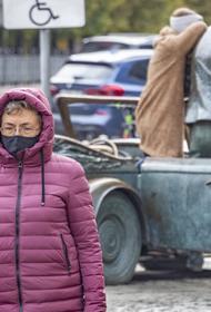 Синоптик Синенков: Понедельник станет самым холодным днём в Москве с начала осени