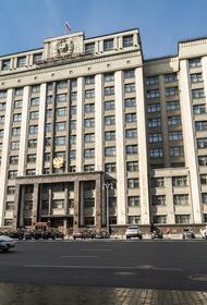 Депутат ГД Морозов оценил предложение о снижении проходного барьера на выборах до 3%
