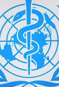 В ВОЗ отметили вклад России в борьбу с пандемией коронавируса