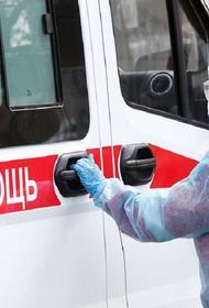 200 млн рублей выделят на работу мобильных бригад для оказания помощи ковид-больным