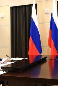 Путин предложил коллегам ускорить формирование Центра разработки и исследования вакцин БРИКС