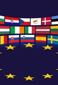 Макрон выступает за разворот Европы от США