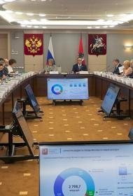 Комиссия МГД по экономической и социальной политике поддержала проект бюджета столицы на 2021 год