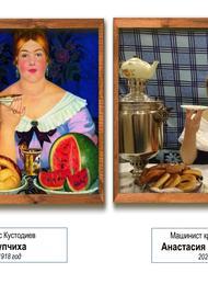 Машинист крана стала кустодиевской