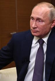 Путин рассказал об отказе Пашиняна от условия Баку вернуть беженцев в город Шуша
