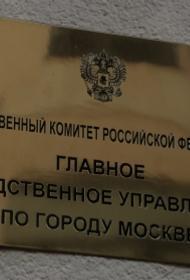 В столичной квартире дома по улице Тайнинской обнаружены тела двух малолетних детей