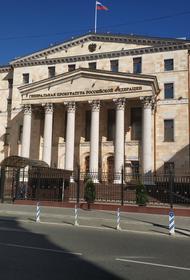 Почему замгенпрокурора не поддерживает расследование мошенничества по делу о наследстве СЗАО «СКФО»?