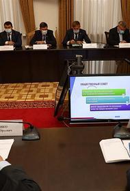 В ЗСК обсудили качество оказания услуг в социальной сфере