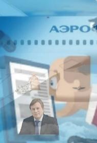 Новый министр транспорта РФ Виталий Савельев заработал на сдаче офисов в аренду более 200 млн рублей