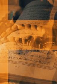 В Швеции не считают преступлением сожжение Корана