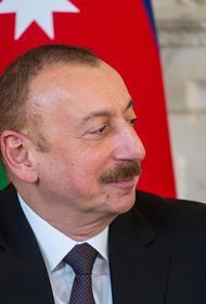 Военкор Стешин назвал «грозным намеком» Азербайджану появление фото Алиева в прицеле иранских пограничников