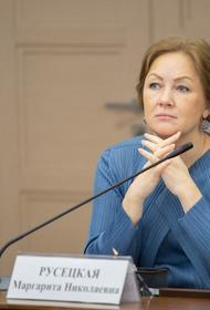 Депутат МГД Русецкая: Образование - одно из ключевых направлений в бюджете Москвы