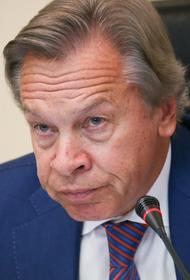 Сенатор Пушков прокомментировал высказывание Обамы о том, что РФ нельзя называть сверхдержавой