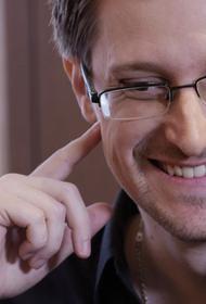 Почему бывший сотрудник ЦРУ и АНБ США Эдвард Сноуден попросил российское гражданство