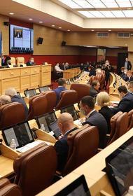 Сессия ЗС Иркутской области рассмотрела вопрос об областном бюджете на 2021 год
