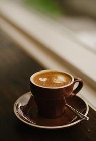 Нутрициолог Калинчев сообщил, что пить кофе натощак опасно
