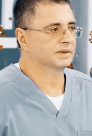 Доктор Мясников надеется, что «ковид» перейдёт в ОРЗ