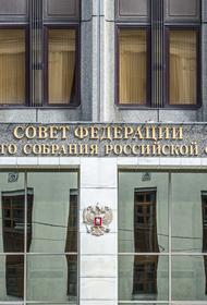 Совфед получил обращение Путина об использовании миротворцев в Карабахе