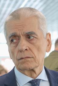 Онищенко назвал способы повысить сопротивляемость организма коронавирусу