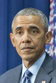 Обама считает одной из главных неудач своего президентства «сирийскую трагедию»