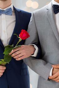 В Латвии будут легализованы однополые гей-партнерства