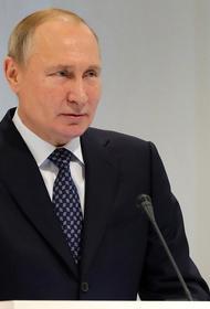 Песков назвал условие для нового обращения Путина к народу