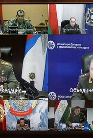 На прошедшем 19 ноября заседании ОДКБ определили мероприятия боевой подготовки на 2021 год
