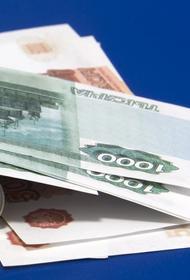 ЦБ: спад экономики по итогам года ожидается 4%