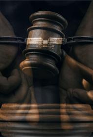 Родственник экс-президента Дагестана осуждён за коррупцию
