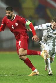 Разгромное поражение в Белграде: Сербия — Россия 5:0