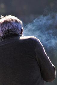 Роспотребнадзор призвал отказаться от курения на фоне пандемии коронавируса