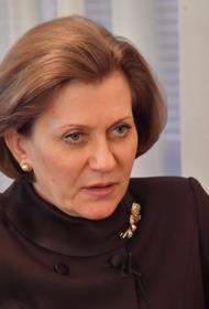 Глава Роспотребнадзора Анна Попова призвала граждан не посещать общественные места без необходимости из-за COVID-19