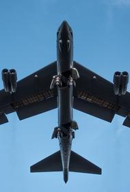 Sohu: Москва в считанные минуты уничтожит ракетами базы США на Гуаме в случае их реальной угрозы для России