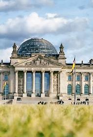 Представители почти всех фракций бундестага проголосовали за «Северный поток — 2»