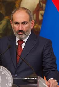 «Военное обозрение»: Пашинян мог намеренно добиваться поражения в конфликте из-за Карабаха с целью отрыва Армении от России