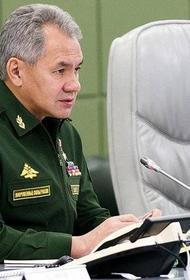 Минобороны РФ наладило закрытую информационную систему для общения с властями субъектов Федерации