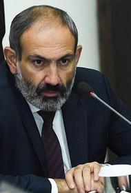 В Ереване протестующие, требующие отставки Пашиняна, перекрыли дороги