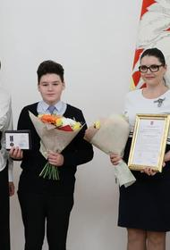 В Челябинске наградили юных героев