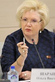 Депутат МГД Шарапова: В 2021 году Москва направит более 10 млрд рублей на массовую вакцинацию от COVID-19