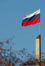 Экс-дипломат Джерард Либаридян: Россия использовала войну в Карабахе для дальнейшего отделения Турции от НАТО