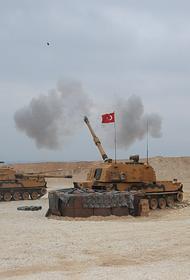 Турецкие войска атакуют курдов на севере Сирии
