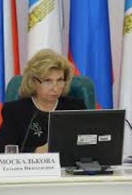 Координационный совет уполномоченных посвящен защите прав человека в период пандемии
