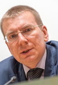 Глава МИД Латвии внес в «черный список» 26 лиц из Беларуси