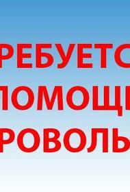 Пропавшая в Челябинске пятилетняя девочка, которую искали всю ночь, нашлась живой и здоровой